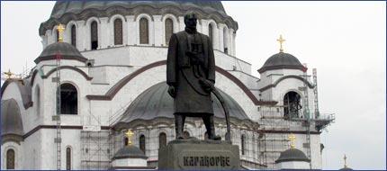 Znameniti Spomenici Grad Beograd