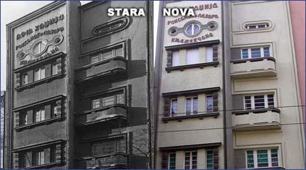 Kralja Milana 20 Grad Beograd