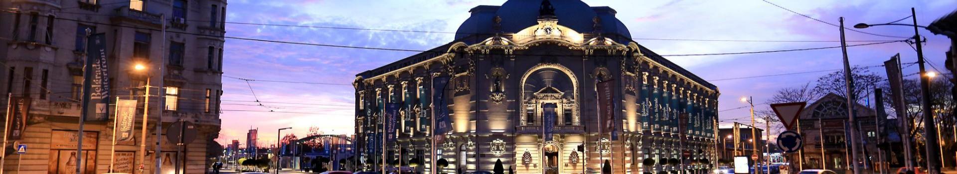 Naslovna Grad Beograd